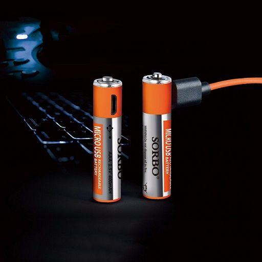 SORBO Battery AAA