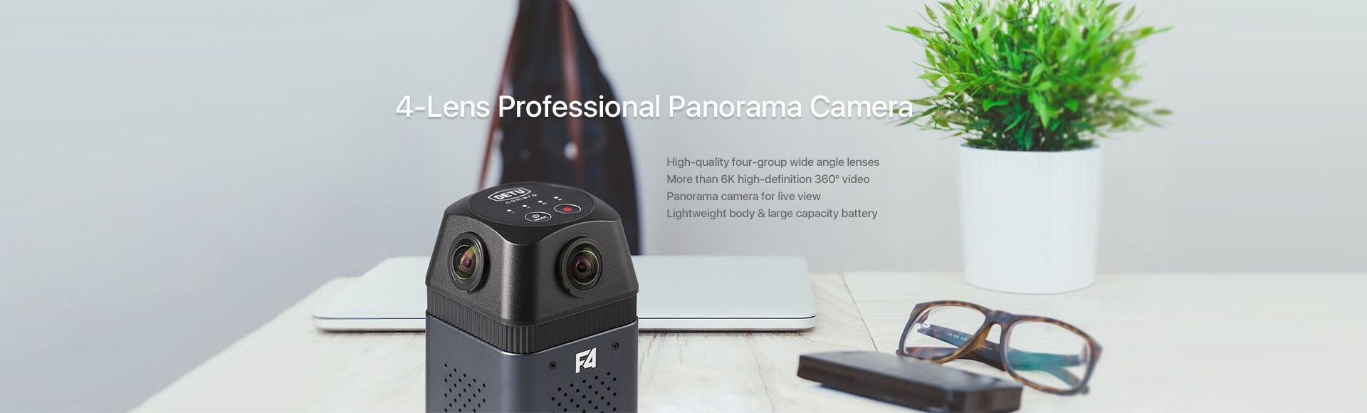 DETU F4 High Resolution Panoramic Camera - 4-Lens professional panorama camera More than 6K high-definition