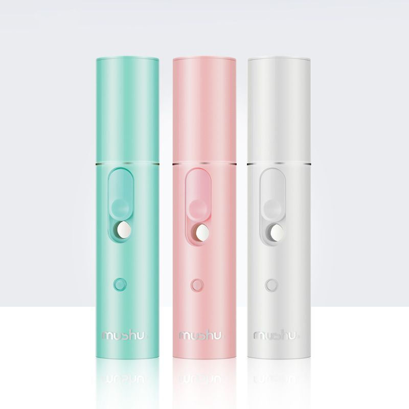 MUSHU Smart Nano Mist Sprayer