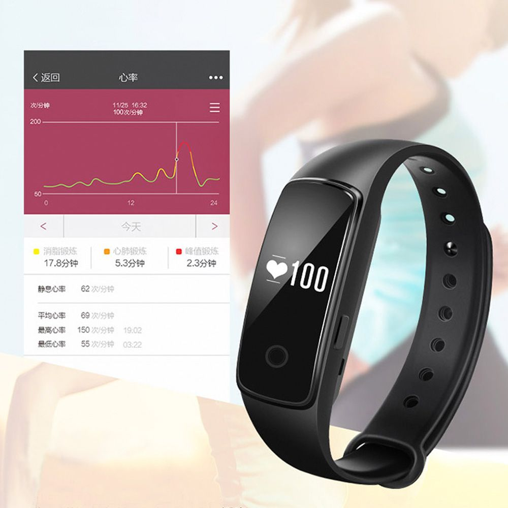 Senssun Moving Heart Smart Band - Accurate pedometers and heart rate mointor