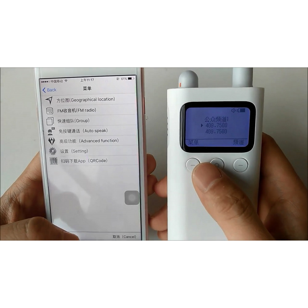 Xiaomi Walkie Talkie English Version Menu App Redeem Code