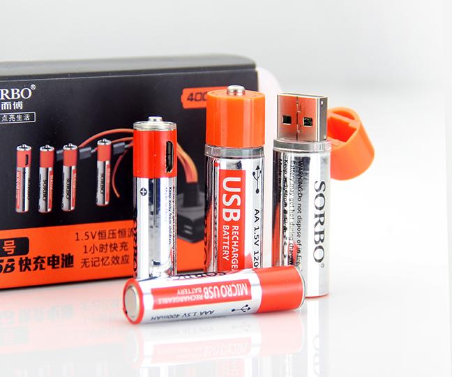 SORBO USB Rechargeable Lipo AA Battery