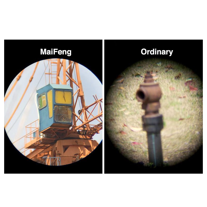 MaiFeng 40x60 Mobile Phone Telescope