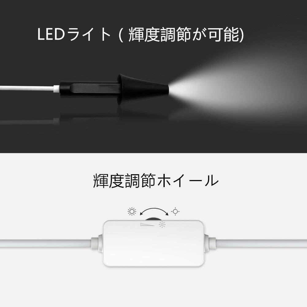 [改良型]GEECR 耳鏡カメラ 耳鏡 耳かき HD超高清 耳のケア 内視鏡