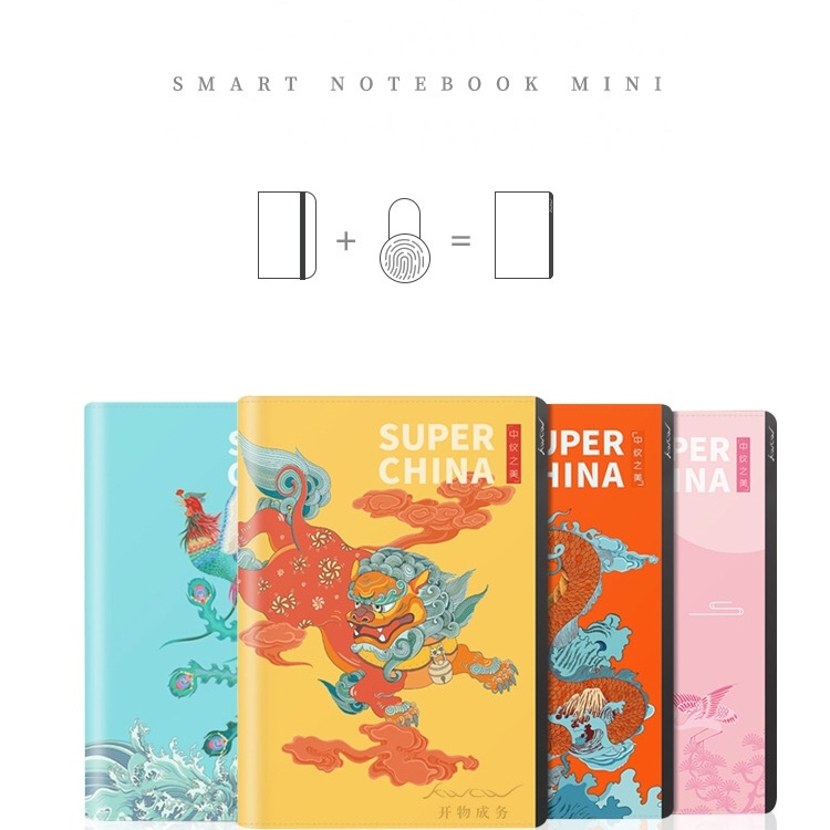 Super China Lockbook Fingerprint Diary