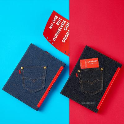 [Youth Version] FPlife Lockbook Fingerprint Diary