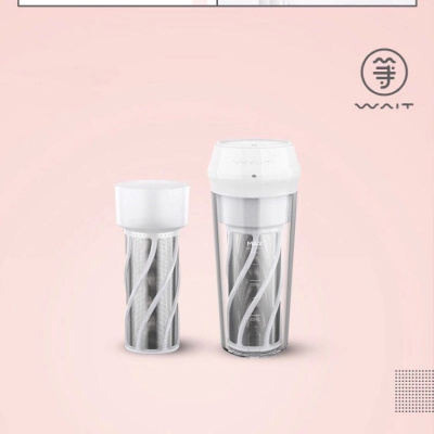 Wait  Portable Blender, Personal Size Blender Shakes and Smoothies Mini Juice Cup USB Rechargeable