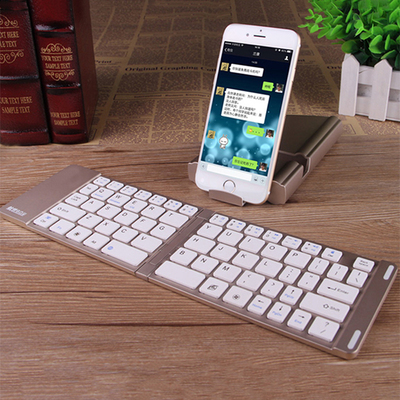B.O.W Foldable Bluetooth Wireless Keyboard