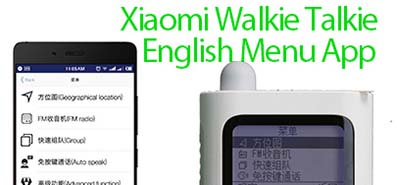Download Xiaomi Walkie Talkie English Version Menu App
